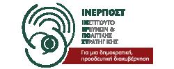 ΙΝΕΡΠΟΣΤ Λογότυπο