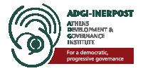 ΙΝΕΡΠΟΣΤ Logo